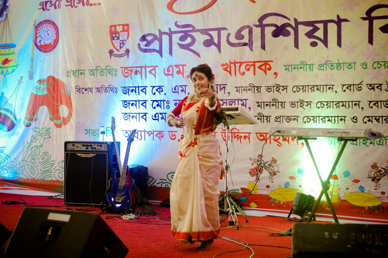 Student Performing for Pohela Boikash