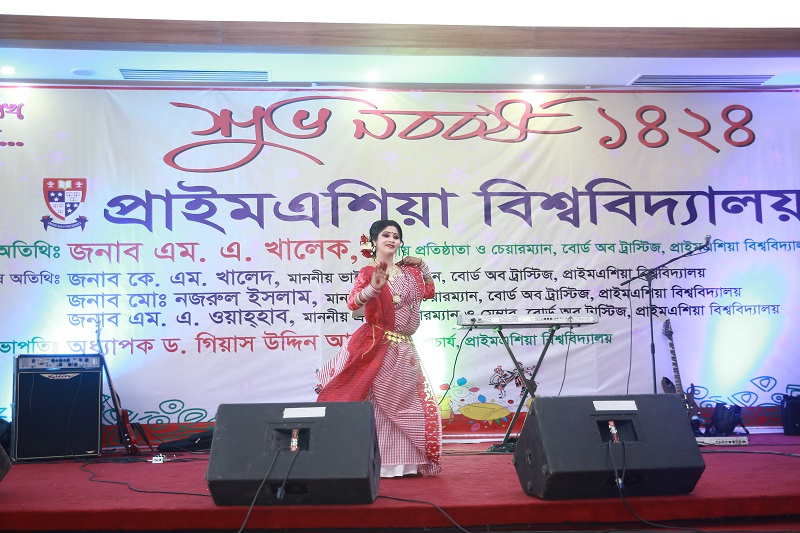 Student Stage Perform for Pohela Boikash